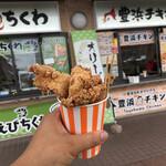 豊浜サービスエリア下り線 外売店 - 料理写真:豊浜チキン