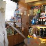 ドトールコーヒーショップ - 仕切りが甘い分煙なので