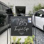 タンラッドカフェ -