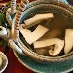 魚三楼 - 松茸とハモの炙り