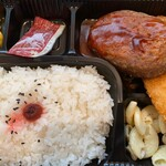 さかい亭 - ハンバーグ&魚フライ弁当480円
