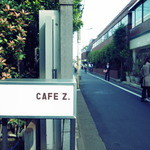 CAFE Z. - 看板