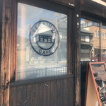 TEGAIMON CAFE -
