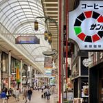 元町サントス -