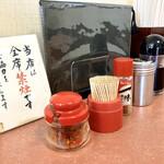 春駒食堂 - 皿うどんはたっぷり酢派な私~卓上に無いので聞いくとくれます。