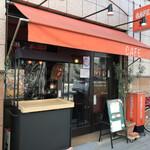 カフェ香福 -