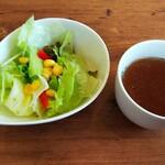 カフェ ミルク - サラダと、コンソメスープ