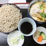 松葉 - ミニかつ丼とミニもりそばのセット