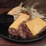 ハンバーグの智 - プレーンハンバーグ・ダブル(チェダーチーズ追加)