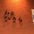 和創 ひきち - 外観写真: