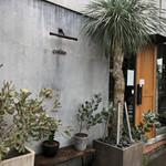 コチト カフェ - 外観