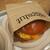 eggslut - 料理写真:フェアファックスサンド