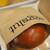 eggslut - 料理写真: