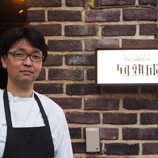 久保田シェフの織り成す料理をお楽しみください。