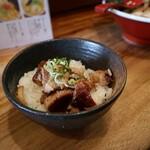 麺志 - まかない飯100円