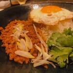 アジアン食堂 KUU - ザージャンライス 858