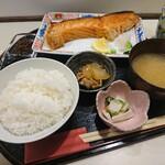 138083057 - しゃけ定食