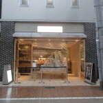 Ozubureddo - エトモ自由が丘にオープン!