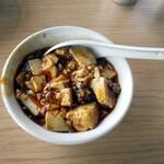 新荘園 - 麻婆豆腐