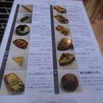 Ozubureddo - パンのメニュー①
