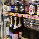 みのや北村酒店 - アルコール類の冷蔵庫