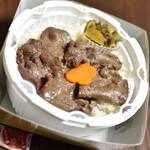 こばやし - 料理写真:網焼き牛たん弁当(1,100円)2020年10月
