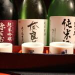 会津 田舎家 - 利き酒セット