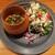 ワインショップ&ダイナー FUJIMARU - 料理写真:色鮮やかな盛り付けにときめく!ゴージャスなトッピングのサラダとフレンチ仕様の温かい南瓜スープ