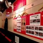 蒙古タンメン中本 - 店内で並んで待つ様に止まり木腰掛バ-が壁に沿ってる。