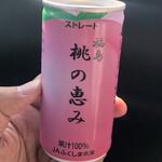 道の駅 南相馬 - ドリンク写真:ドリンク調達(桃の恵み)