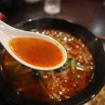 138113518 - 坦々麺のスープ