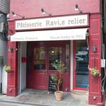 Patisserie Ravi,e relier -