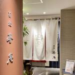 神田箸庵 - お店はビルの3F