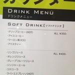 13812342 - アイスコーヒー@350円にモーニングが別途@100円です。