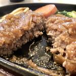 キリンヤ - ハンバーグパックリ割れば良い肉汁♡