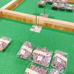 風土記の丘農産物直売所 - 料理写真: