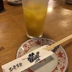 Yoshizakishokudou -