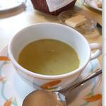 ル ソレイユ - 料理写真:ソラマメのスープ