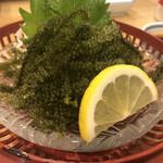 風月寿司 -