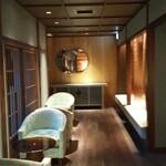 Salon de KANBAYASHI - フロント前