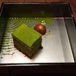 Salon de KANBAYASHI - 一の重 抹茶オペラ