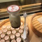 円山菓寮 - 湯あがりプリン