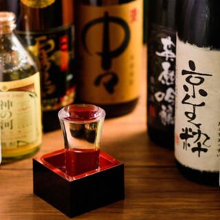 京都の厳選ワインや日本酒◎1,000円ポッキリのお得セットも