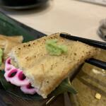 Taishuusushisutandokanekichi - 肉厚な穴子♪ 美味い♪