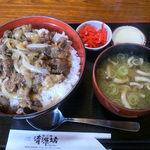 清源坊 - 牛すじ丼