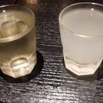 和風地酒居酒屋 蔵馬 -