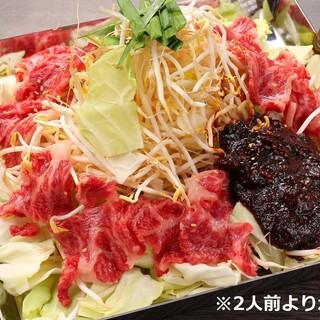 近江牛カルビ味噌焼き