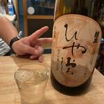 酒カネダ - さっちゃんの1杯目