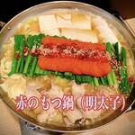 赤の牛もつ鍋(明太子)