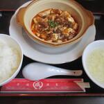 中国酒家 成 - 麻婆豆腐!